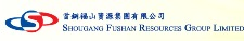 Shougang Fushan Resources Group Ltd