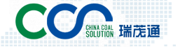 China Coal Solution