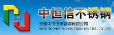 Wuxi Zonghengxin Stainless Steel Co Ltd