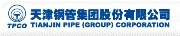 Tianjin Pipe (Group) Corp
